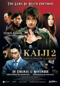 "Постер 1 из 2 из фильма ""Kaйдзи 2"" /Kaiji 2: Jinsei dakkai gemu/ (2011)"