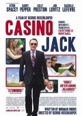 """Постер 1 из 1 из фильма """"Казино Джек"""" /Casino Jack/ (2010)"""