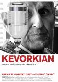 "Постер 1 из 1 из фильма ""Кеворкян"" /Kevorkian/ (2010)"