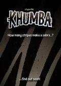 """Постер 4 из 5 из фильма """"Король сафари"""" /Khumba/ (2013)"""