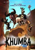 """Постер 5 из 5 из фильма """"Король сафари"""" /Khumba/ (2013)"""