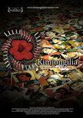 """Постер 2 из 3 из фильма """"Кимджонгилия"""" /Kimjongilia/ (2009)"""