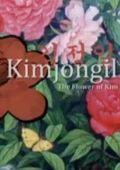 """Постер 3 из 3 из фильма """"Кимджонгилия"""" /Kimjongilia/ (2009)"""