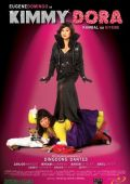 "Постер 1 из 3 из фильма ""Кимми и Дора"" /Kimmy Dora: Kambal sa kiyeme/ (2009)"