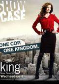 """Постер 2 из 3 из фильма """"Кинг"""" /King/ (2011)"""