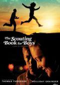 Книга скаутов для мальчиков