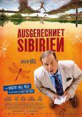 """Постер 1 из 1 из фильма """"Как назло Сибирь"""" /Ausgerechnet Sibirien/ (2012)"""