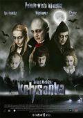 """Постер 1 из 2 из фильма """"Колыбельная"""" /Kolysanka/ (2010)"""