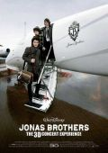 "Постер 1 из 3 из фильма ""Концерт братьев Джонас"" /Jonas Brothers: The 3D Concert Experience/ (2009)"