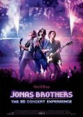 "Постер 2 из 3 из фильма ""Концерт братьев Джонас"" /Jonas Brothers: The 3D Concert Experience/ (2009)"