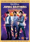 "Постер 3 из 3 из фильма ""Концерт братьев Джонас"" /Jonas Brothers: The 3D Concert Experience/ (2009)"