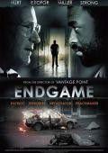 """Постер 1 из 1 из фильма """"Конец игры"""" /Endgame/ (2009)"""