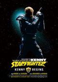 """Постер 4 из 4 из фильма """"Космолузер"""" /Kenny Begins/ (2009)"""