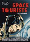 """Постер 2 из 2 из фильма """"Космические туристы"""" /Space Tourists/ (2009)"""