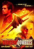 """Постер 2 из 2 из фильма """"Керосиновые ковбои"""" /Kerosene Cowboys/ (2010)"""