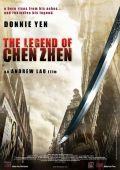 "Постер 12 из 13 из фильма ""Кулак легенды: Возвращение Чен Жена"" /Jing wu feng yun: Chen Zhen/ (2010)"