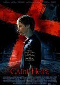 """Постер 2 из 2 из фильма """"Лагерь надежды"""" /Camp Hell/ (2010)"""