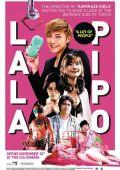 """Постер 1 из 4 из фильма """"ЛалаПипо"""" /Lalapipo/ (2009)"""