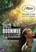 """Постер 2 из 7 из фильма """"Дядюшка Бунми, который помнит свои прошлые жизни"""" /Loong Boonmee Raleuk Chaat/ (2010)"""