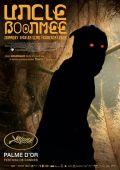 """Постер 3 из 7 из фильма """"Дядюшка Бунми, который помнит свои прошлые жизни"""" /Loong Boonmee Raleuk Chaat/ (2010)"""