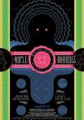 """Постер 6 из 7 из фильма """"Дядюшка Бунми, который помнит свои прошлые жизни"""" /Loong Boonmee Raleuk Chaat/ (2010)"""
