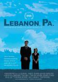 """Постер 1 из 4 из фильма """"Лебанон"""" /Lebanon, Pa./ (2010)"""