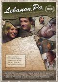 """Постер 2 из 4 из фильма """"Лебанон"""" /Lebanon, Pa./ (2010)"""