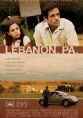 """Постер 3 из 4 из фильма """"Лебанон"""" /Lebanon, Pa./ (2010)"""