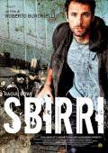 """Постер 1 из 1 из фильма """"Легавые"""" /Sbirri/ (2009)"""