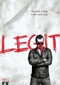 """Постер 1 из 2 из фильма """"В норме"""" /Legit/ (2013)"""