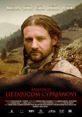 """Постер 2 из 3 из фильма """"Легенда о летающем Киприане"""" /Legenda o Lietajucom Cyprianovi/ (2010)"""
