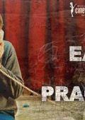 """Постер 2 из 2 из фильма """"Легче с практикой"""" /Easier with Practice/ (2009)"""