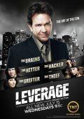 """Постер 3 из 8 из фильма """"Грабь награбленное"""" /Leverage/ (2008)"""