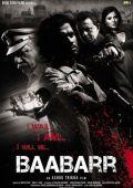 """Постер 1 из 3 из фильма """"Лев готовится к прыжку"""" /Baabarr/ (2009)"""