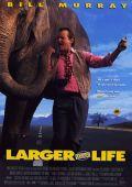 """Постер 3 из 3 из фильма """"Больше, чем жизнь"""" /Larger Than Life/ (1996)"""