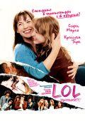 "Постер 2 из 2 из фильма ""LOL [ржунимагу]"" /LOL (Laughing Out Loud)/ (2008)"