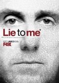 """Постер 3 из 12 из фильма """"Обмани меня"""" /Lie to Me/ (2009)"""