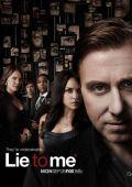 """Постер 5 из 12 из фильма """"Обмани меня"""" /Lie to Me/ (2009)"""