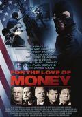 Деньги: Американская мечта /For the Love of Money/ (2012)