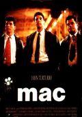 """Постер 1 из 1 из фильма """"Мак"""" /Mac/ (1992)"""