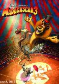 "Постер 4 из 12 из фильма ""Мадагаскар 3"" /Madagascar 3: Europe's Most Wanted/ (2012)"