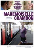 "Постер 2 из 3 из фильма ""Мадемуазель Шамбон"" /Mademoiselle Chambon/ (2009)"