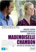"Постер 3 из 3 из фильма ""Мадемуазель Шамбон"" /Mademoiselle Chambon/ (2009)"