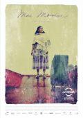 """Постер 1 из 1 из фильма """"Mai morire"""" /Mai morire/ (2012)"""