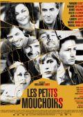 """Постер 1 из 4 из фильма """"Маленькие секреты"""" /Les petits mouchoirs/ (2010)"""