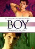 """Постер 1 из 2 из фильма """"Мальчик"""" /Boy/ (2009)"""