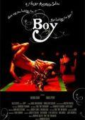 """Постер 2 из 2 из фильма """"Мальчик"""" /Boy/ (2009)"""