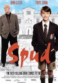 """Постер 2 из 2 из фильма """"Малек"""" /Spud/ (2010)"""