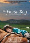 """Постер 1 из 4 из фильма """"Мальчик и лошади"""" /The Horse Boy/ (2009)"""