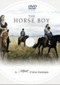 """Постер 4 из 4 из фильма """"Мальчик и лошади"""" /The Horse Boy/ (2009)"""